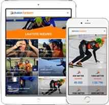 responsive avalon aardoom